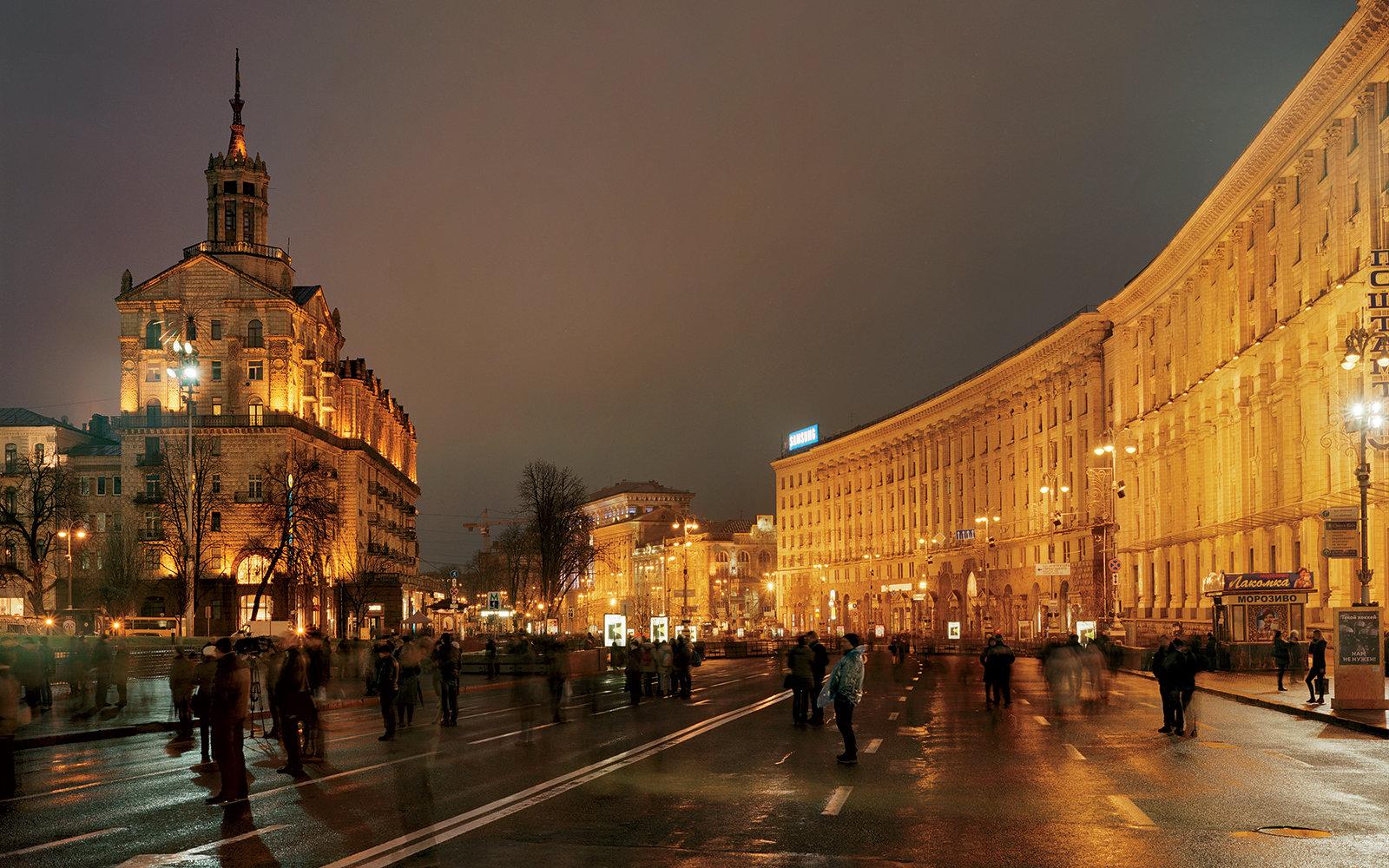 Photo of Kiev, Ukraine